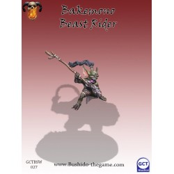 Bushido The Game - Bakemono Beast Rider