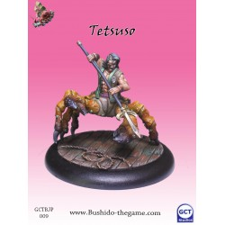 Bushido the Game - Tetsuso