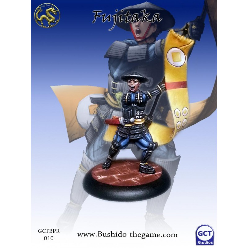 Bushido the Game - Fujitaka