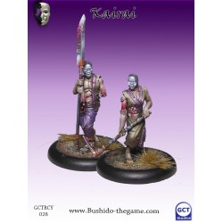 Figurines Bushido the Game - Kairai multiple pack