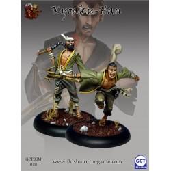 Figurine Bushido - Kyoaku-Han