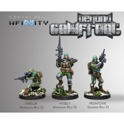 Infinity - Beyond Coldfront : Tartary Army Korps