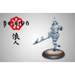 Bushido - Esprit Ancestral (VF)