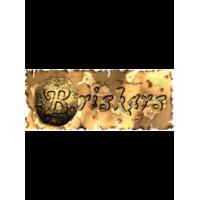 Briskars - PNJ